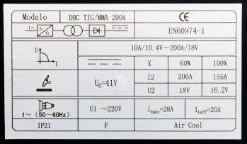 DBC Tig 200 Amos-0169