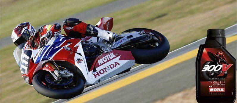 Motul 300v - Óleo de competição para sua moto de rua!